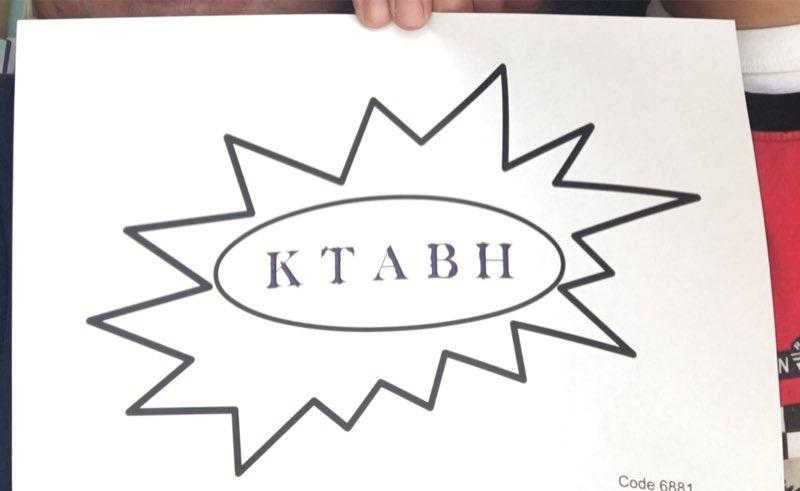 KTABHデザイン